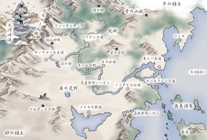 地図と民族